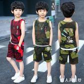 中大尺碼男童迷彩服套裝 運動休閒兩件套新款夏季兒童無袖背心T恤潮 DR17539【男人與流行】