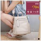 後背包-韓版簡約風格多背法後背包-共3色-A12121827-天藍小舖