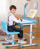 比兒童學習桌兒童書桌可升降小學生寫字桌學習桌椅組合套裝 名購居家 igo