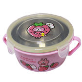 Hamee 正版授權 卡娜赫拉 兔兔P助 雙耳手把隔熱 台製不鏽鋼餐碗 便當盒 保鮮盒 (草莓粉) KS52051B