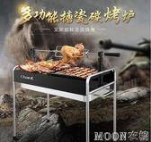 燒烤架 燒烤爐家用木炭加厚不銹鋼野外bbq全套燒烤架戶外5人以上YYJ moon衣櫥