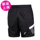 【5094-0620】男士透氣運動短褲 休閒褲 短褲 (M/L/XL)