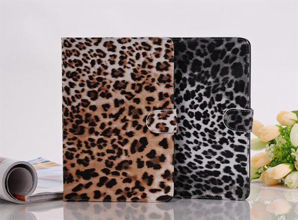 mini2免運 時尚豹紋 蘋果ipad mini3/2/1 保護套 蘋果迷你支架皮套 左右翻保護殼