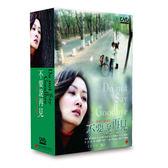 台劇 - 不要說再見【加油!曉惠】DVD鄭家榆/林煒/陳宇凡/何妤玟
