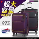 新秀麗AT美國旅行者 31吋行李箱 旅行箱 出國箱 97S