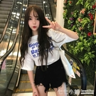 2019夏季韓版短袖一字領露肩斜肩寬鬆印花百搭學院風T恤上衣潮女