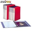 《享亮商城》F401(A4) 紅 30孔活頁資料簿(A4) HFP
