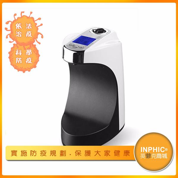 INPHIC-750ML 壁掛式全自動紅外線感應手部酒精消毒機 殺菌消毒機-IMWI005104A