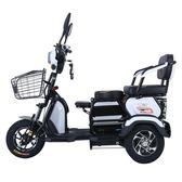 電動三輪車成人小型電動代步車接送孩子家用殘疾人電瓶車 全館