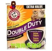貓砂 Arm&Hammer 鐵鎚牌加強除臭貓砂 18.14公斤 40磅 鐵鎚牌貓砂 好市多貓砂 限宅配