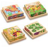 9粒兒童六面畫拼圖木質3D立體積木制早教益智幼兒寶寶玩具洛麗的雜貨鋪