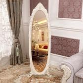 全身鏡歐式穿衣鏡落地鏡立式經濟型特價雕花臥室公主鏡【快速出貨】