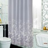 衛生間浴室浴簾套裝免打孔防水加厚防霉窗簾布隔斷淋浴掛簾子zg