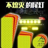 3M反光貼汽車電動車自行車裝飾車貼紙夜光警示貼【步行者戶外生活館】