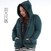 連帽運動外套 素色造型運動連帽長袖外套【BO030】