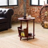 閱讀歐洲《Anshome》橢圓古典雜誌茶几桌