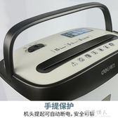 碎紙機 辦公家用小型碎紙機 迷你電動桌面靜音便攜A4粒狀 igo 完美情人精品館