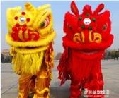 舞獅子-舞獅道具南獅舞龍舞獅道具舞獅人服裝雙人舞獅醒獅北獅獅頭舞獅子 YYS 多麗絲