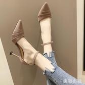 女學生韓版高跟鞋女細跟2020春夏新款尖頭百搭黑色工作單鞋女 DR35021【美鞋公社】