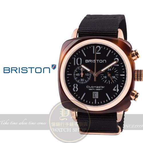 BRISTON法國精品時尚品牌Clubmaster Classic軍風前衛設計腕錶14140.PRA.T.1.NB公司貨
