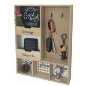家用鑰匙收納盒 門口 壁掛式 玄關牆面家居裝飾品掛鉤雜貨置物架 卡布奇诺