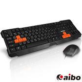 aibo 炎爵鍵盤滑鼠組 USB鍵盤 USB滑鼠 有線鍵盤 有線滑鼠 電腦鍵盤 電腦滑鼠 USB光學滑鼠