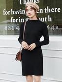 長袖洋裝半高領針織洋裝女秋冬季黑色打底裙冬裝新款毛衣裙內搭裙子 小宅君嚴選