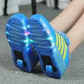 帶燈暴走鞋男童女孩單輪閃燈爆走鞋成人滑輪鞋有輪子的運動兒童鞋