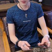 打底衫 夏季短袖男T恤衣服韓版修身冰絲打底體恤男士潮半袖上衣 非凡小鋪