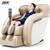 4D老人按摩椅家用全身多功能小型太空艙全自動電動沙發揉捏按摩器QM『摩登大道』