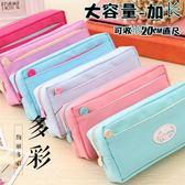 筆袋韓國簡約女生大容量帆布可愛鉛筆袋多層創意文具盒鉛筆盒筆袋  易貨居