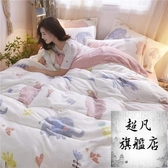床上四件套 冬季珊瑚絨四件套加厚法蘭絨雙面法萊絨被套宿舍床單人床上三件套-免運直出