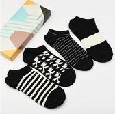 4雙裝男士春夏季低幫薄款棉襪運動短筒船襪yhs722【123休閒館】