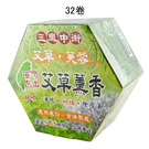 艾草蚊香 - 32卷/盒
