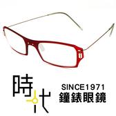 【台南 時代眼鏡 Simple Life】光學眼鏡鏡框 SL-111 C3 輕量化簡約美學 51mm