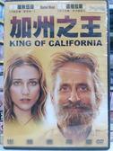 挖寶二手片-E03-050-正版DVD*電影【加州之王】-伊雯瑞秋伍德*邁克道格拉斯