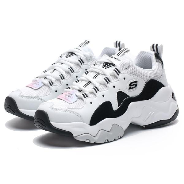 SKECHERS D'LITES3.0 白黑 厚底 休閒鞋 女 (布魯克林) 12955WBK