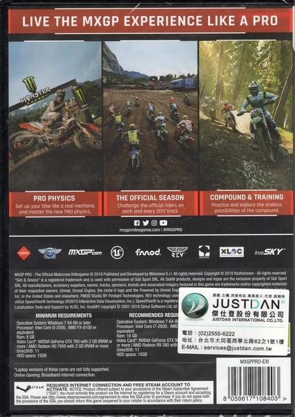 【玩樂小熊】現貨中 PC遊戲 世界摩托車越野錦標賽 Pro MXGP Pro 英文版