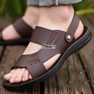 涼鞋男士真皮夏季新款休閒沙灘男鞋兩用外穿牛皮爸爸涼拖鞋