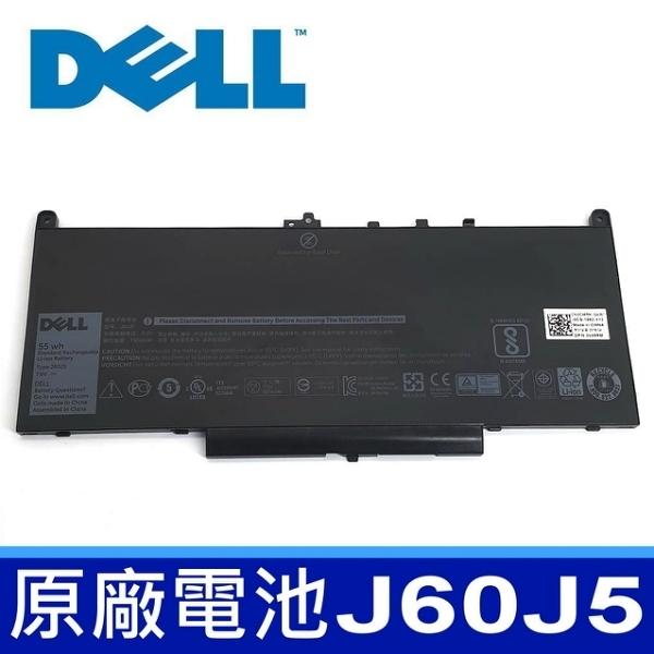 戴爾 DELL J60J5 原廠 電池 Dell Latitude E7270 E7470 P26S001 PDNM2