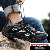 男鞋戶外登山鞋男防滑耐磨徒步鞋透氣網面運動休閒鞋 新品促銷KLBH57756【全館免運】