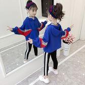 女童秋裝2019新款時髦套裝韓版童裝女中大兒童時尚洋氣兩件套潮衣 遇見寶貝
