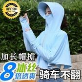 防曬衣女2020新款夏防紫外線透氣冰絲防曬衫百搭長袖防曬服薄外套