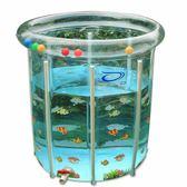 嬰兒游泳池家用新生兒童寶寶游泳池充氣保溫透明支架游泳池洗澡桶igo『韓女王』