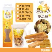 氂牛奶奶 小泡芙70G YAK MAMA PUFF【寶羅寵品】