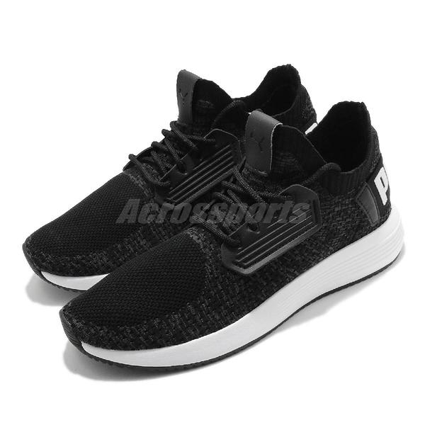 Puma 休閒鞋 Uprise Knit 黑 白 男鞋 女鞋 襪套式 編織鞋面 運動鞋【ACS】 36772601