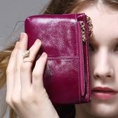 零錢包硬幣包女小錢包短款學生拉鍊手包拿鑰匙包 琉璃美衣