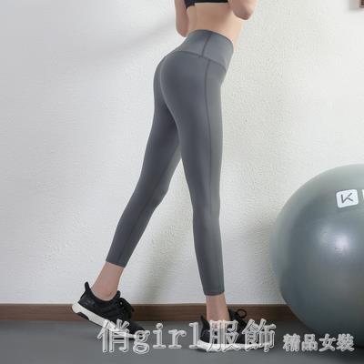 運動褲 蜜桃臀健身褲緊身無痕瑜伽褲女高腰提臀速干跑步運動健身服外穿夏 開春特惠