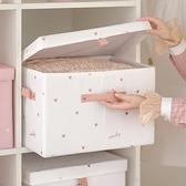衣櫃收納盒布藝整理箱衣物儲物箱折疊【聚寶屋】