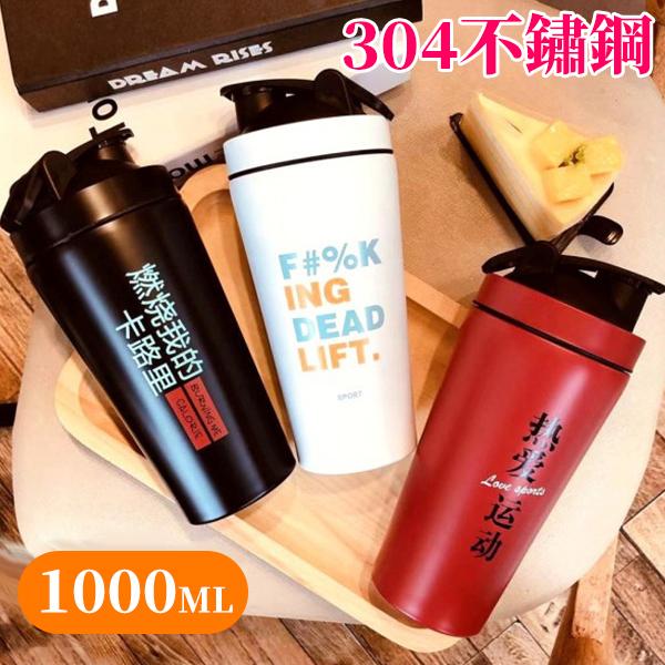 水杯 高級304不鏽鋼環保手提咖啡杯1000ml 水壺 環保杯 隨身杯 水杯 茶杯 保冰杯【KCW083】123OK